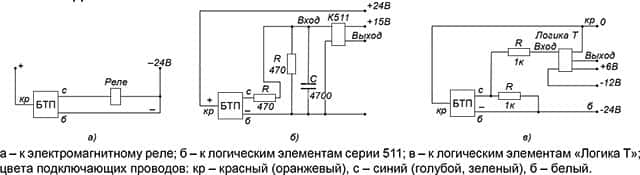 Схема підключення БТП-101